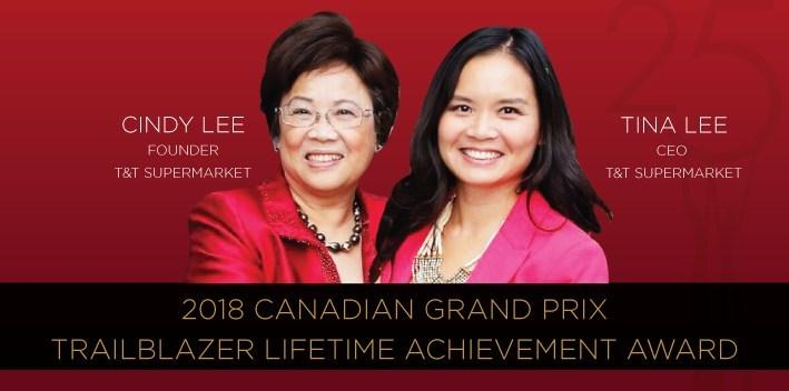 2018 Trailblazer Award