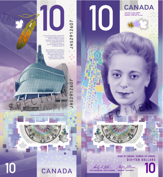 New vertical $10 bill