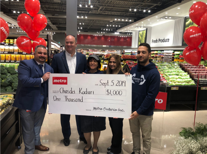 L to R: Nick Giorgio, store manager; Paul Green, district manager, Naomi Tebeka, Chasdei Khaduri Jewish Food Bank; Toulla Colomvakos, assistant store manager; Jonathan Tebeka, Chasdei Khaduri Jewish Food Bank