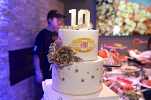 Chens Enterprises Corp 10th anniversary celebration