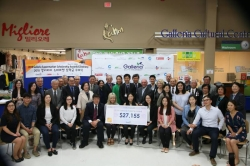 2018 Galleria Supermarket Scholarship Program awards ceremony held in Thornhill