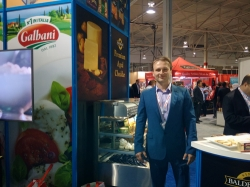 GROCERY INNOVATIONS CANADA 2016 – PART 2